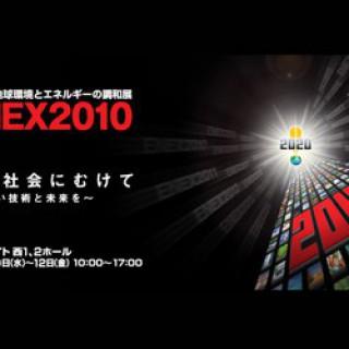ENEX2010