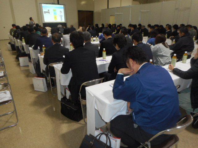 『最新情報発信セミナー』開催の様子02