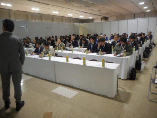 『最新情報発信セミナー』開催の様子01